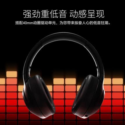 Tai nghe Sony / Sony WH-XB900N Giảm tiếng ồn không dây
