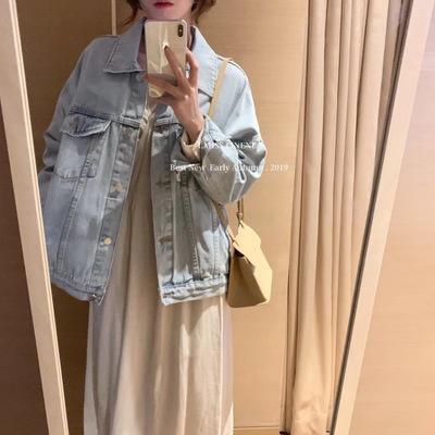 Áo khoác Real shot 2019 mùa thu mới MWOODS Hàn Quốc Dongdaemun Hàn Quốc giản dị đơn giản áo khoác de