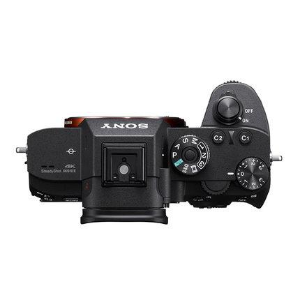 Máy ảnh kỹ thuật số  SONY Sony / Sony Alpha 7RIII (24-105mm F4) Bộ gương đơn du lịch ống kính Sony G