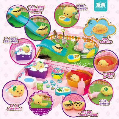 Thị trường đồ chơi Otaru đồ chơi gà con dễ thương phát triển nhà mật ong thỏ trang trí bộ sang trọng
