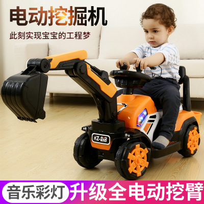 Xe điện trẻ em Máy xúc đào lớn có thể ngồi và lái .