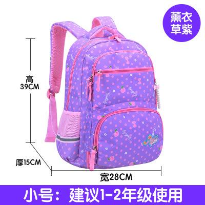 Cặp học sinh Hot  Túi đi học mới cho học sinh tiểu học 1-3-4-6 Túi nữ phiên bản tiếng Hàn của cô gái