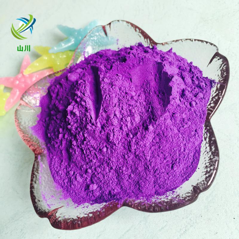 SHANCHUAN Bột màu vô cơ Sắt oxit màu tím sắc tố màu tím sắc tố vô cơ sắt oxit màu tím độ bền ánh sán