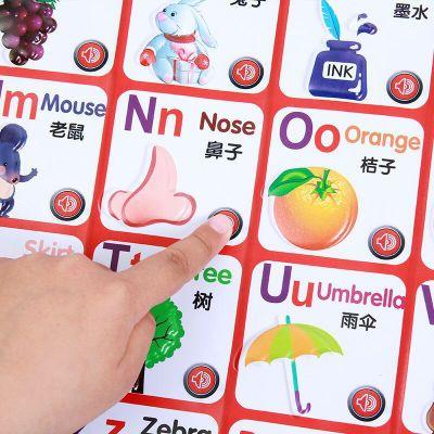 Đồ chơi luyện trí thông minh  Lele cá âm thanh tường biểu đồ va chạm đồ chơi giáo dục trẻ em để gửi