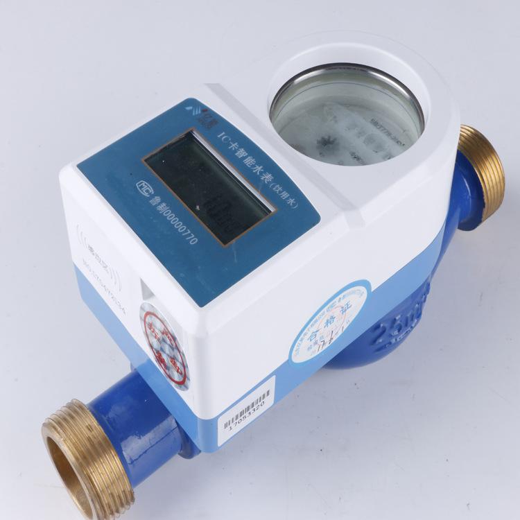 QIANGSHENG Đồng hồ nước thông minh trả trước thẻ IC thẻ RF