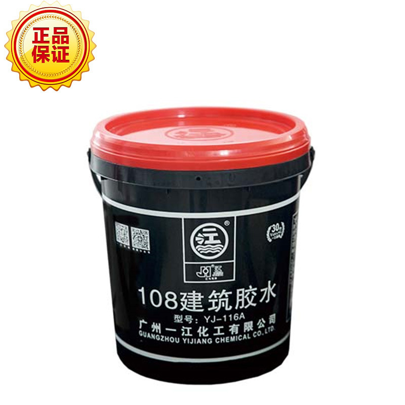 Keo dán tổng hợp , Keo xây dựng Yijiang 108