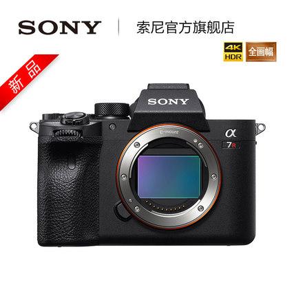 Máy ảnh kỹ thuật số  Sony / Sony Alpha 7RIV ILCE-7RM4 A7RM4 full frame micro đơn Sản phẩm mới của So