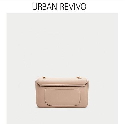 Túi xách nữ thời trang UR ĐÔ LA REVIVO2019 mùa hè phụ nữ mới phụ kiện túi đeo chéo da AE14RB4N2001