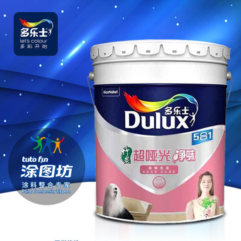 Dulux Sơn tĩnh điện Dulux 5 in 1 sơn gốc môi trường sơn nước tre than củi sơn tường nội thất sơn tườ
