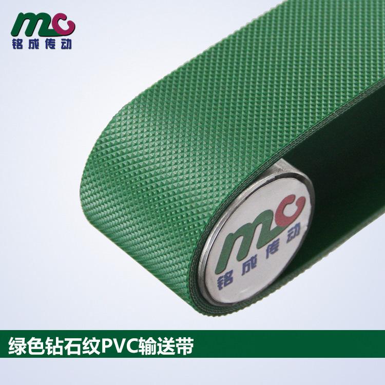 dây đai cao su Mô hình băng tải PVC màu xanh lá cây Bề mặt kim cương không trơn