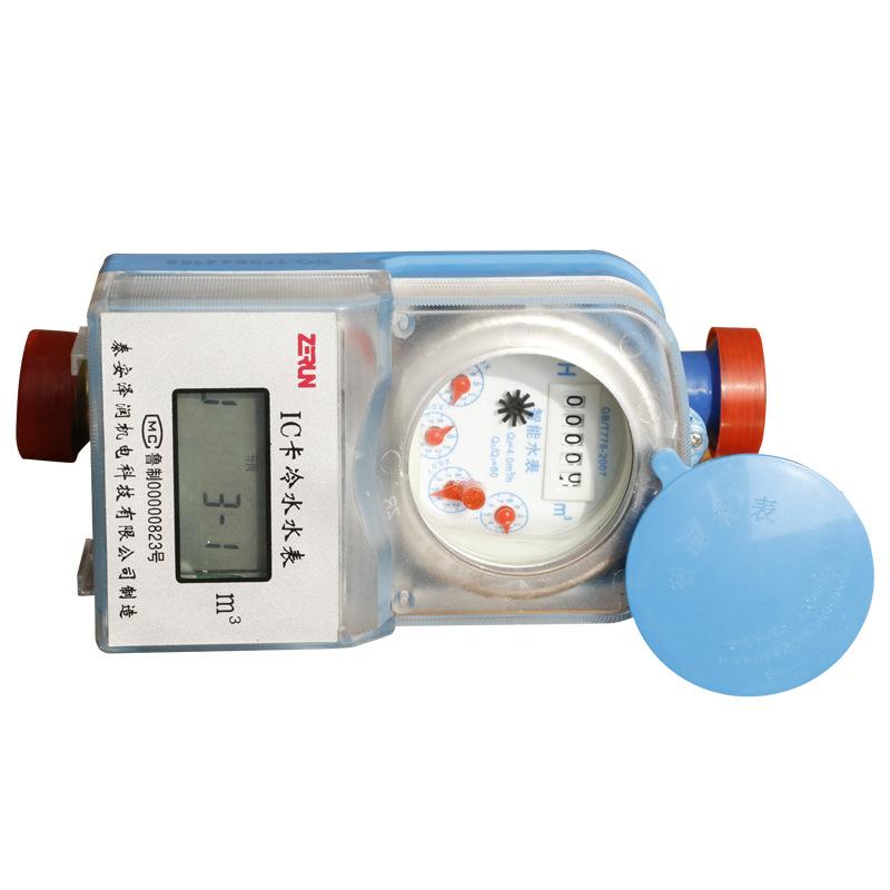 ZERUN Đồng hồ nước trả trước thẻ IC thông minh quẹt không thấm nước