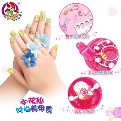 Thị trường đồ chơi Le Jier Xiaohuaxian trẻ em trang điểm móng tay đồ trang sức đồ chơi sáng tạo tự l