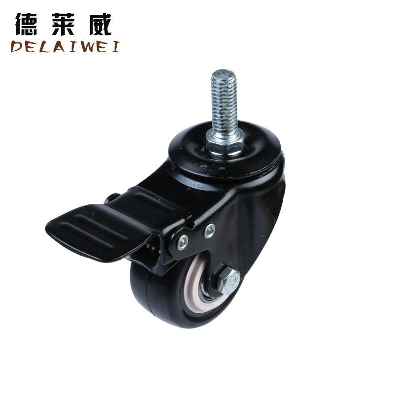 DELAIWEI bánh xe đẩy(Bánh xe xoay) Nhà máy trực tiếp 2 inch vàng đen kim cương công nghiệp phổ caste