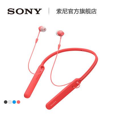 Hộp đựng tai nghe  SONY Tai nghe Bluetooth không dây trong tai Sony / Sony WI-C400