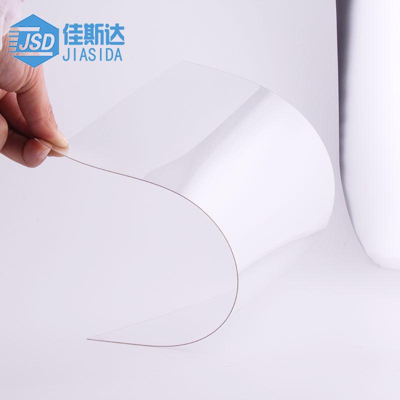 JSD Ván nhựa (cuộn) Nhà máy sản xuất điện tử sản phẩm bảng nhựa nút màng chuyển đổi chất chống cháy