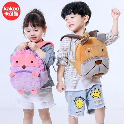 Cặp học sinh Hot Zoo loạt túi trẻ em dễ thương gánh vai túi ba lô sang trọng mẫu giáo giáo dục sớm n
