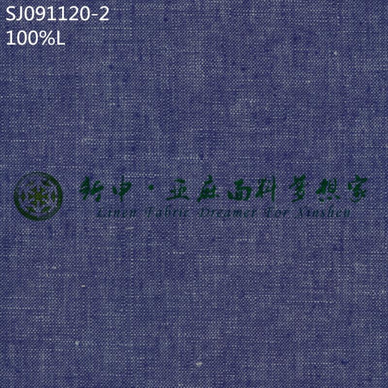 Vải Hemp mộc Giũa tay phức tạp làm gương vải vóc, vải vóc, vải vóc màu xanh, vải vóc, vải trắng