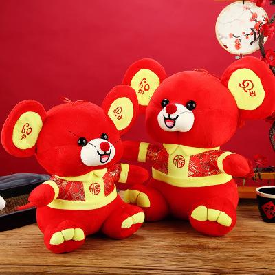 Thị trường đồ chơi Sáng tạo năm mới của năm hoàng đạo đồ chơi sang trọng Tang phù hợp với công ty bú