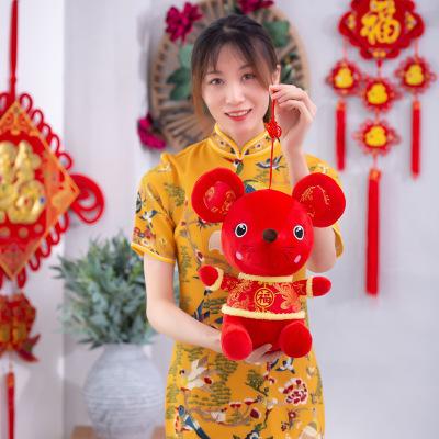 Thị trường đồ chơi Năm 2020 của chuột linh vật đồ chơi sang trọng búp bê Tang Tang Công ty quà tặng