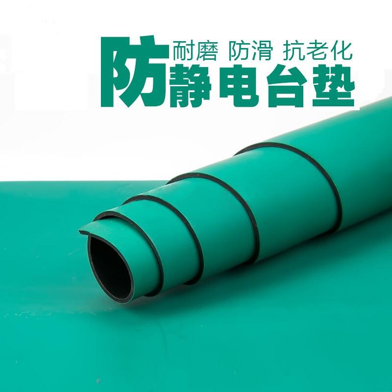 HAIFENG Ván cao su Tấm cao su chống tĩnh điện nhiệt độ cao Hai Phong sàn chống tĩnh điện màu đen và