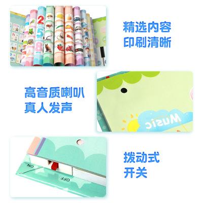 Đồ chơi luyện trí thông minh  Lele cá trẻ em đọc điểm Trung Quốc bính âm thanh sách hình ảnh khai sá