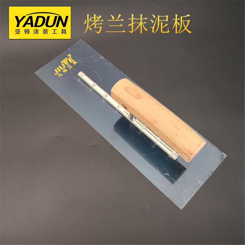 JIUTE Công cụ nghề mộc Nhà máy bán buôn 11 * 28 rang bùn xanh tấm mangan thép trowel công cụ trowel