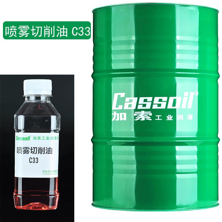 JIASUO Chất phụ gia chế biến kim loại Nhũ tương cắt dây kim loại hỗ trợ xử lý nhũ tương hóa chất lỏn