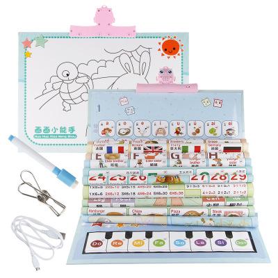 Đồ chơi luyện trí thông minh  Trẻ em mới đọc câu đố giáo dục sớm máy học giáo dục Máy câu chuyện Guo