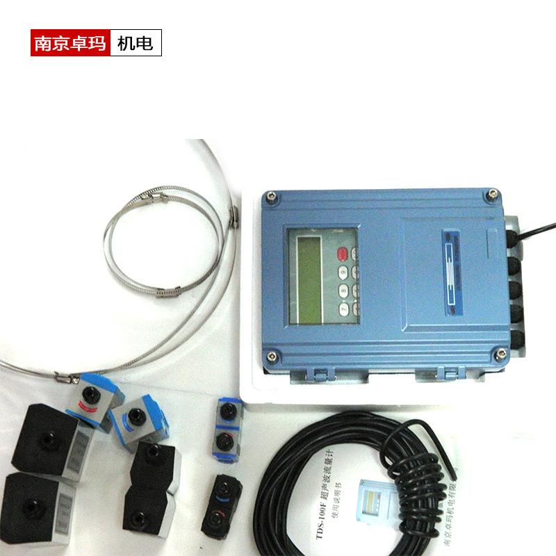 ZHUOMA Đồng hồ đo lưu lượng dòng chảy Lưu lượng kế bên ngoài loại lưu lượng kế siêu âm Lưu lượng kế