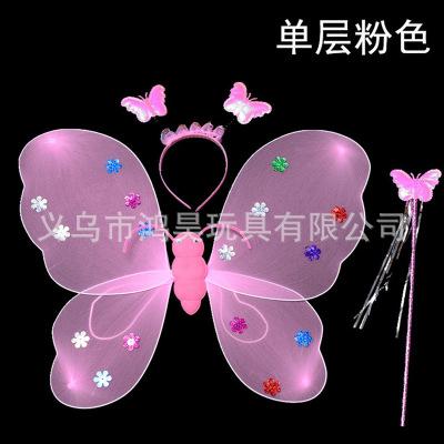 Thị trường đồ chơi Nhà máy cánh bướm ba mảnh trực tiếp một lớp cánh thiên thần lụa màn hình con bướm