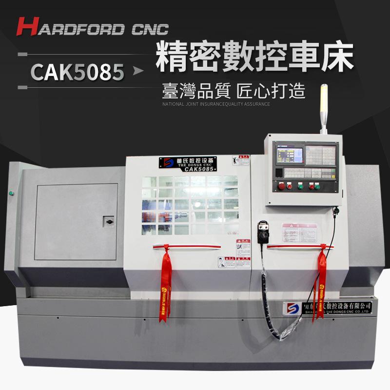 Xiehong Máy tiện CNC Xiehong CAK5085 6150 Máy công cụ CNC xử lý chính xác khuôn nhà sản xuất máy tiệ