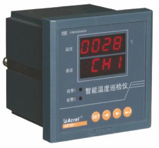 ANKERUI Đồng hồ đo nhiệt độ , độ ẩm Dụng cụ kiểm tra nhiệt độ Ankerui ARTM-8 Thiết bị đo nhiệt độ và
