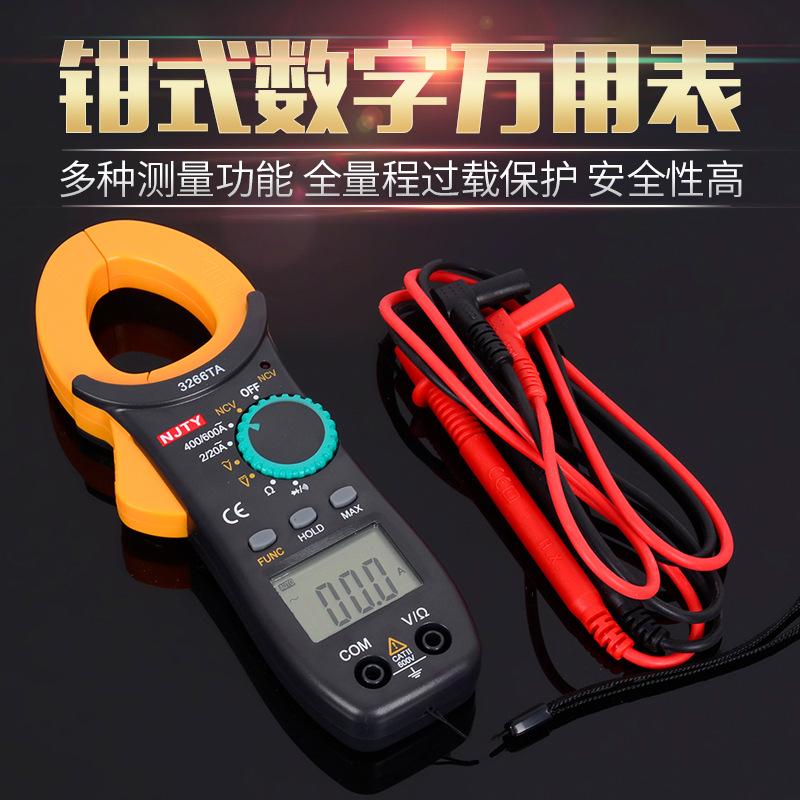 TIANYU Đồng hồ đo nhiệt độ , độ ẩm Tianyu máy tính để bàn cầm tay màn hình lớn dụng cụ điện chống ch