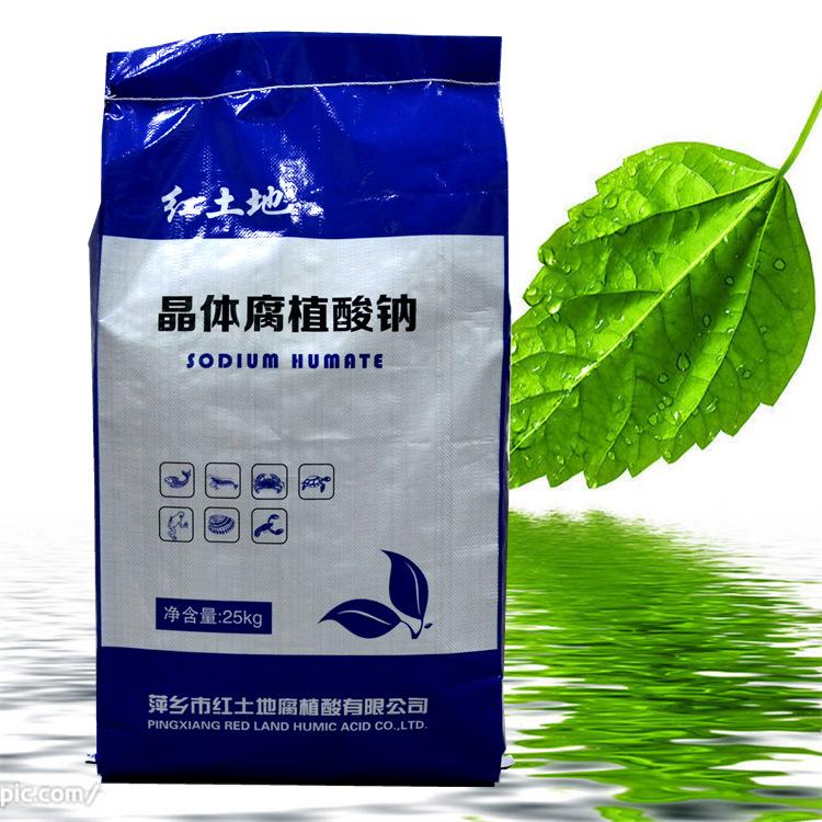 HONGTUDI Thị trường Hoá chất Nuôi trồng thủy sản 70% natri humate vào nước phân bón dưới đáy để ức c