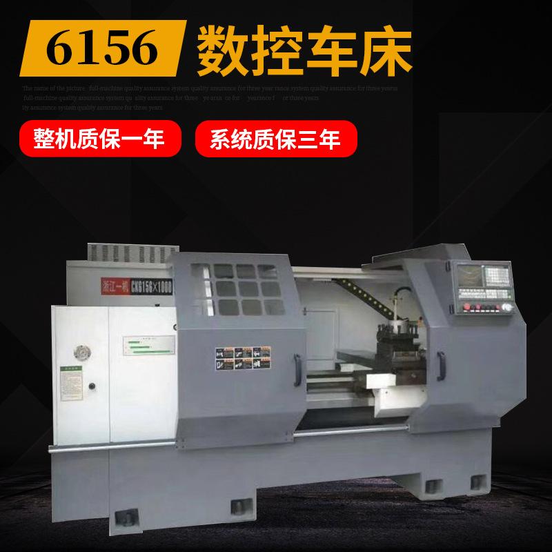 Máy tiện CNC Máy CNC Máy tiện CNC Trung tâm gia công CNC Hệ thống CNC Máy tiện và máy phay CNC