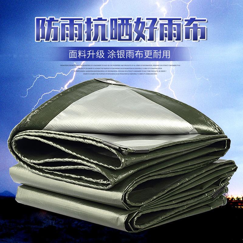 JIAQI Bạt nhựa Xe tải dày vải mưa vải bạt vải nhựa chống thấm vải chống nắng vải mưa vải tán vải vải