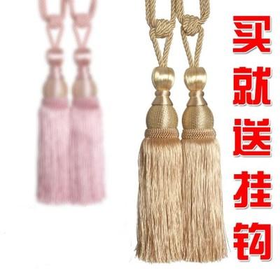 Dây cột rèm Một đôi móc bức tường, dây kéo rèm cho người nhà, đồ trang trí phòng ngủ, đồ trang trí p
