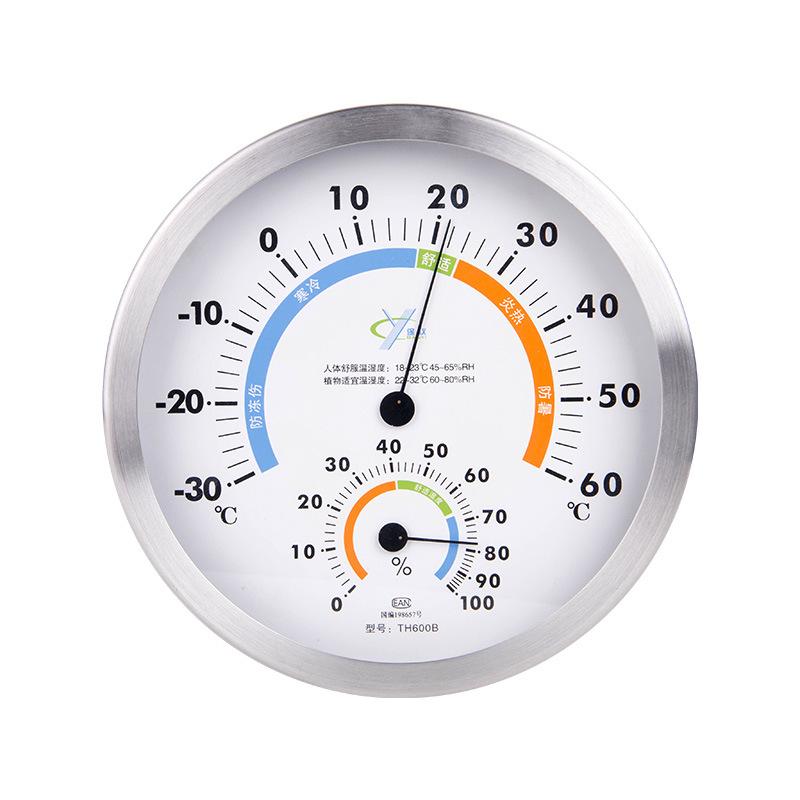 BAOYI Đồng hồ đo nhiệt độ , độ ẩm Nhiệt kế đo nhiệt độ và độ ẩm kim loại Bao Yi TH 600
