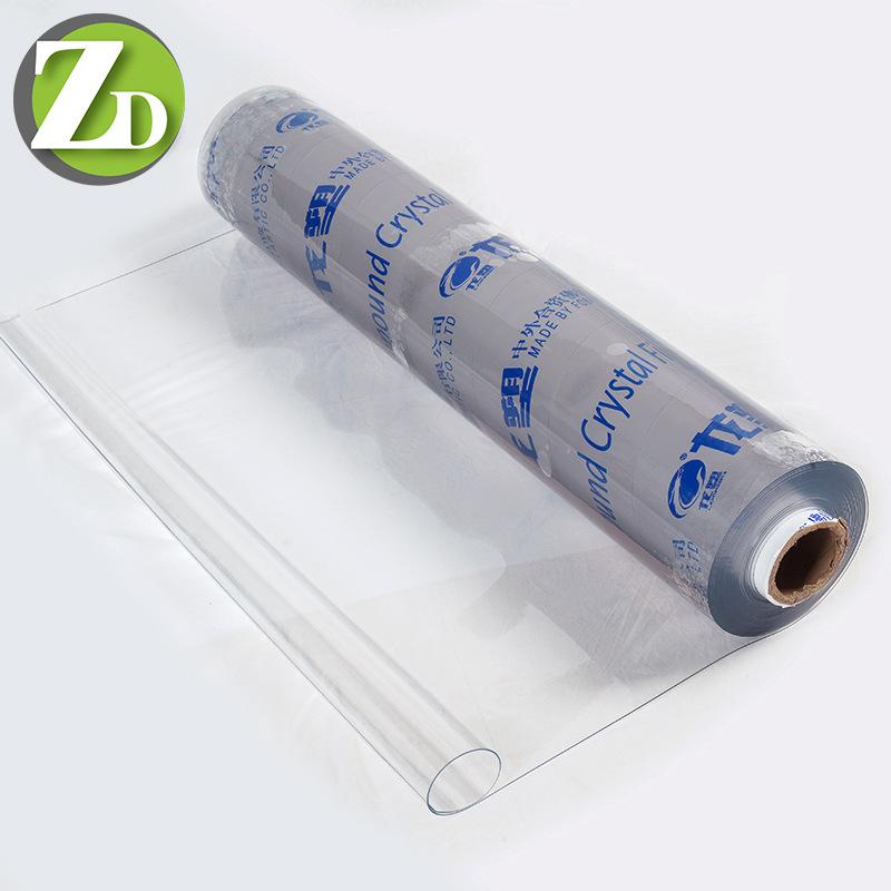 LONGSU Ván nhựa (cuộn) Phật Sơn nhựa PVC dài mềm tấm trong suốt mềm thủy tinh nhựa mềm bảng nhựa nhự