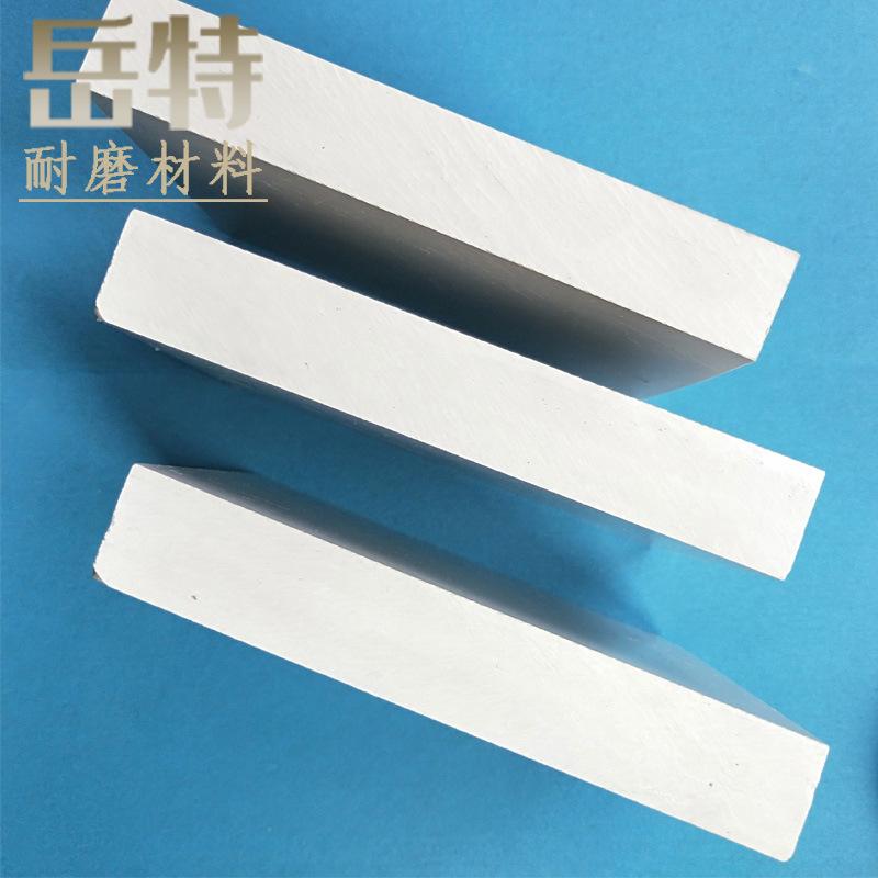YUETE Ván nhựa (cuộn) 2 3 5 10 15 20 25MM tấm nhựa cứng màu trắng đen xám PVC có thể hàn tấm polyvin