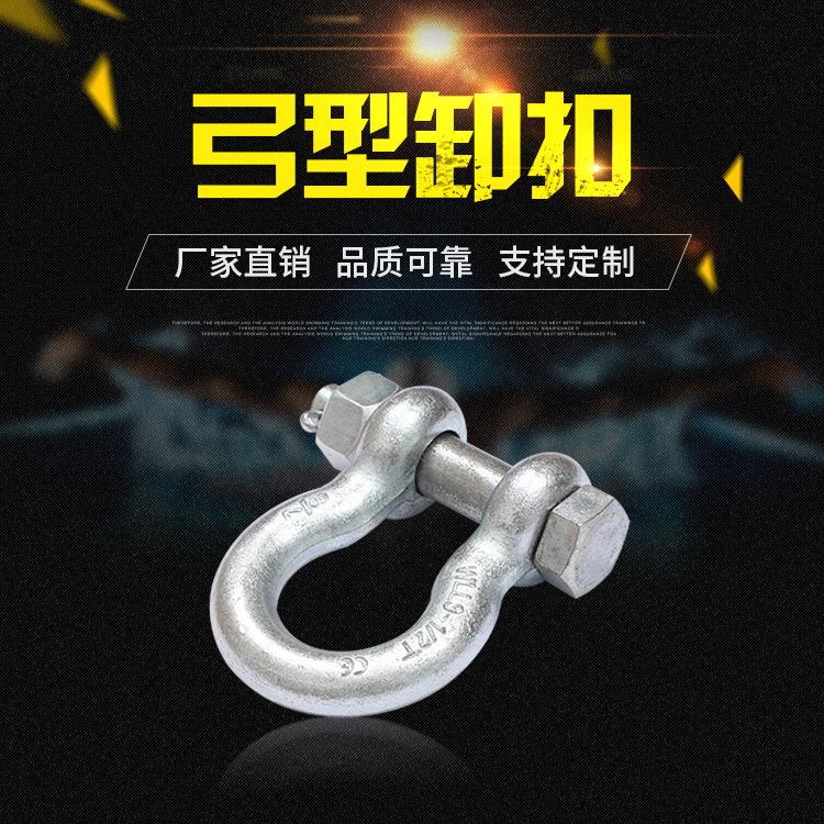 HUANYA Công cụ chằng buộc Cung Còng cung (có đai ốc) Dây cung dệt bằng thép nâng