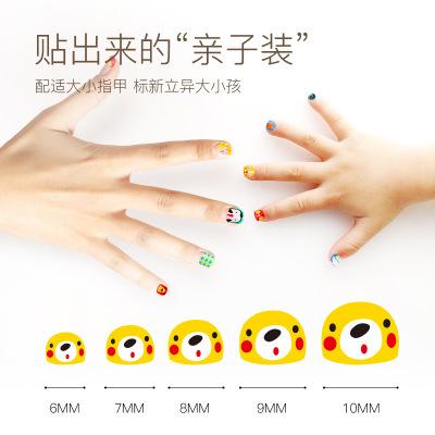 Thị trường đồ chơi Nhãn dán móng tay Merlot Children không thấm nước và thấm mồ hôi móng tay hoạt hì