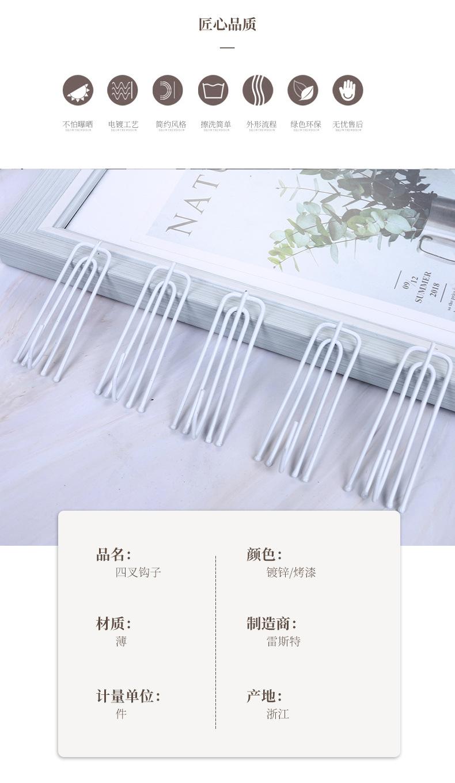 Dây cột rèm Nông dân sản xuất mảnh vải sợi treo đầu bằng dây chằng có mócp