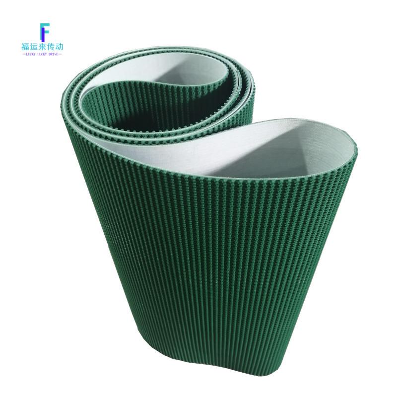 Dây curoa Tế Nam nhà sản xuất vành đai cỏ máy chế biến gỗ vành đai đặc biệt chống trượt băng tải PVC