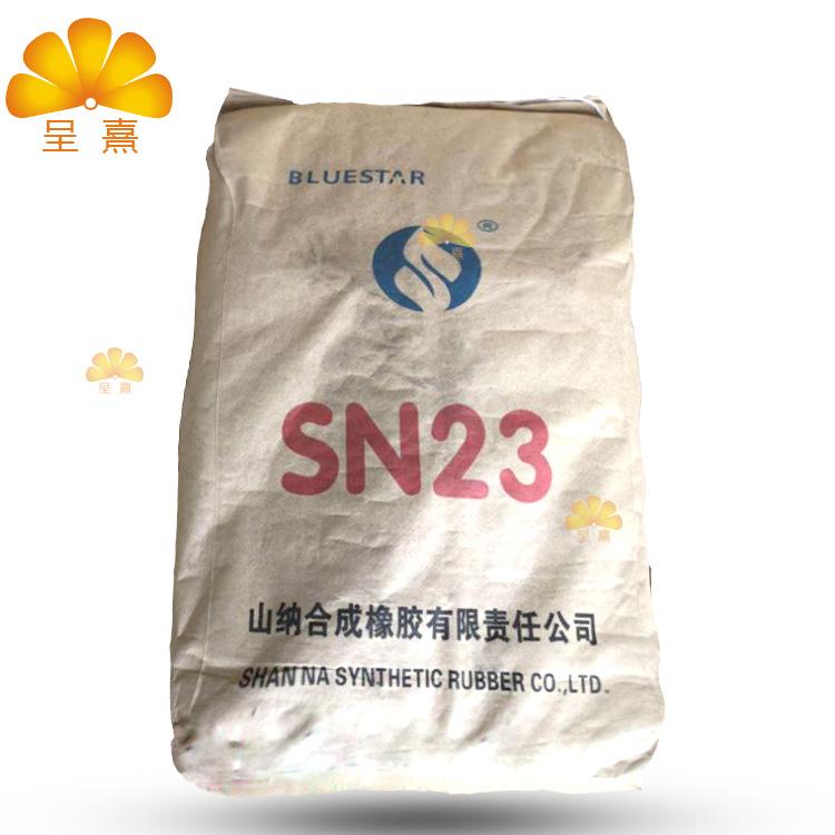 SHANNA Cao su tổng hợp Shanxi Shanna SN23 SN239 SN238 SN24 Shanxi Datong Shanna Nguyên liệu tổng hợp