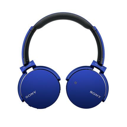 Tai nghe siêu trầm Bluetooth không dây Sony / Sony MDR-XB650BT