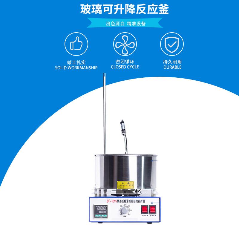 máy khuấy từ, lực khuấy, kiểm soát nhiệt độ, thiết bị thí nghiệm đặc biệt, sản phẩm hoàn chỉnh