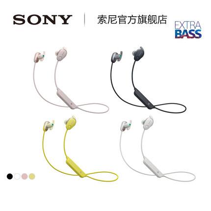 Tai nghe chống nước không dây chống ồn Sony WI-SP6