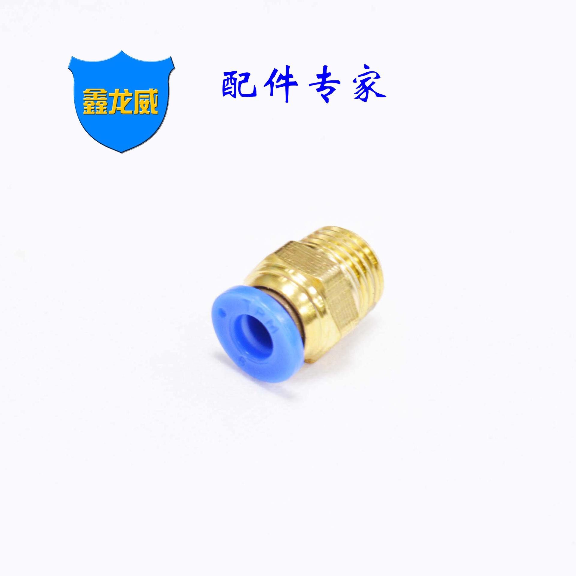 TPM Linh kiện khí nén Các nhà sản xuất cung cấp khí quản kết nối nhanh PC ngoài luồng thẳng qua ống