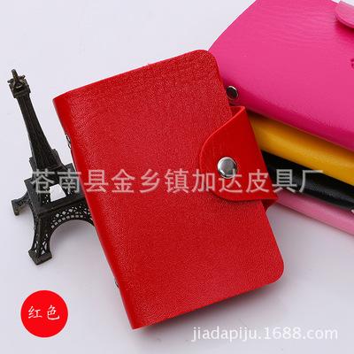 Ví đựng thẻ   Nhà máy trực tiếp sáng tạo gói PU mini gói thẻ tín dụng nữ gói quà tặng quảng cáo da t